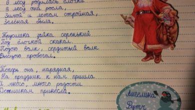20. – 24.1. – Teden pisanja z roko